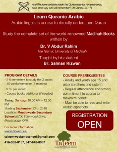Arabic Flyer PDF