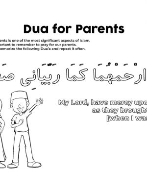 Dua-for-Parents