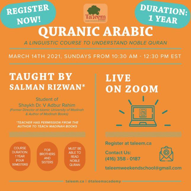 Learn-QuranIc-Arabic-v9