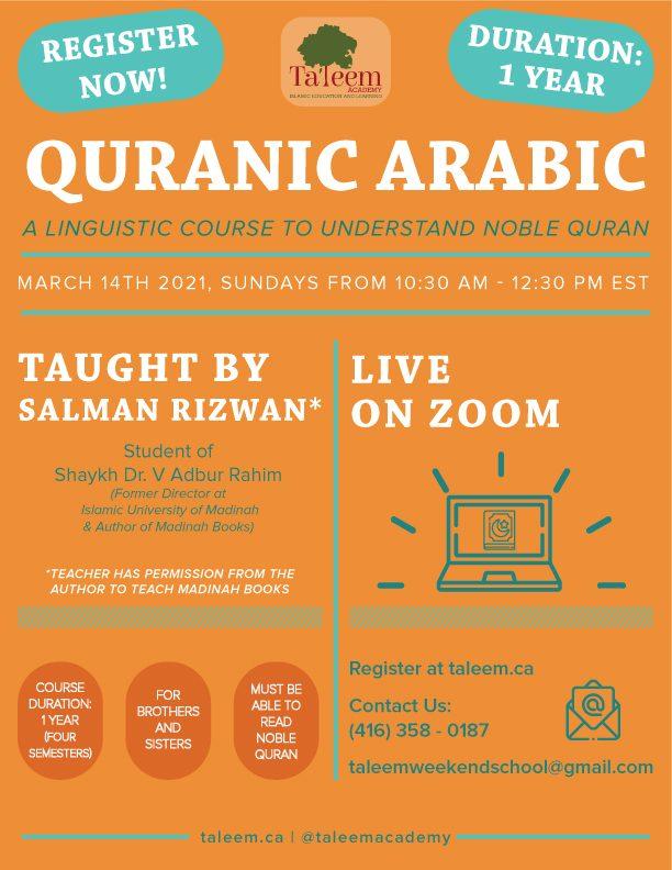 Learn-QuranIc-Arabic-website-V2