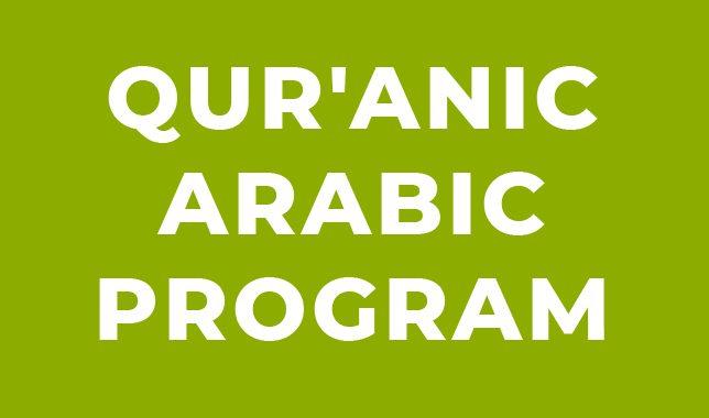 QUR'ANIC ARABIC PROGRAM-100