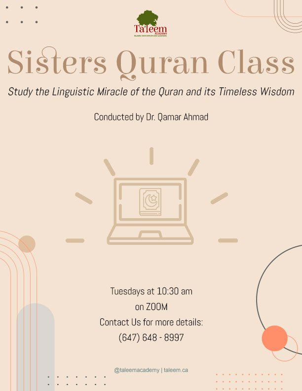 Sister Quran Class-100